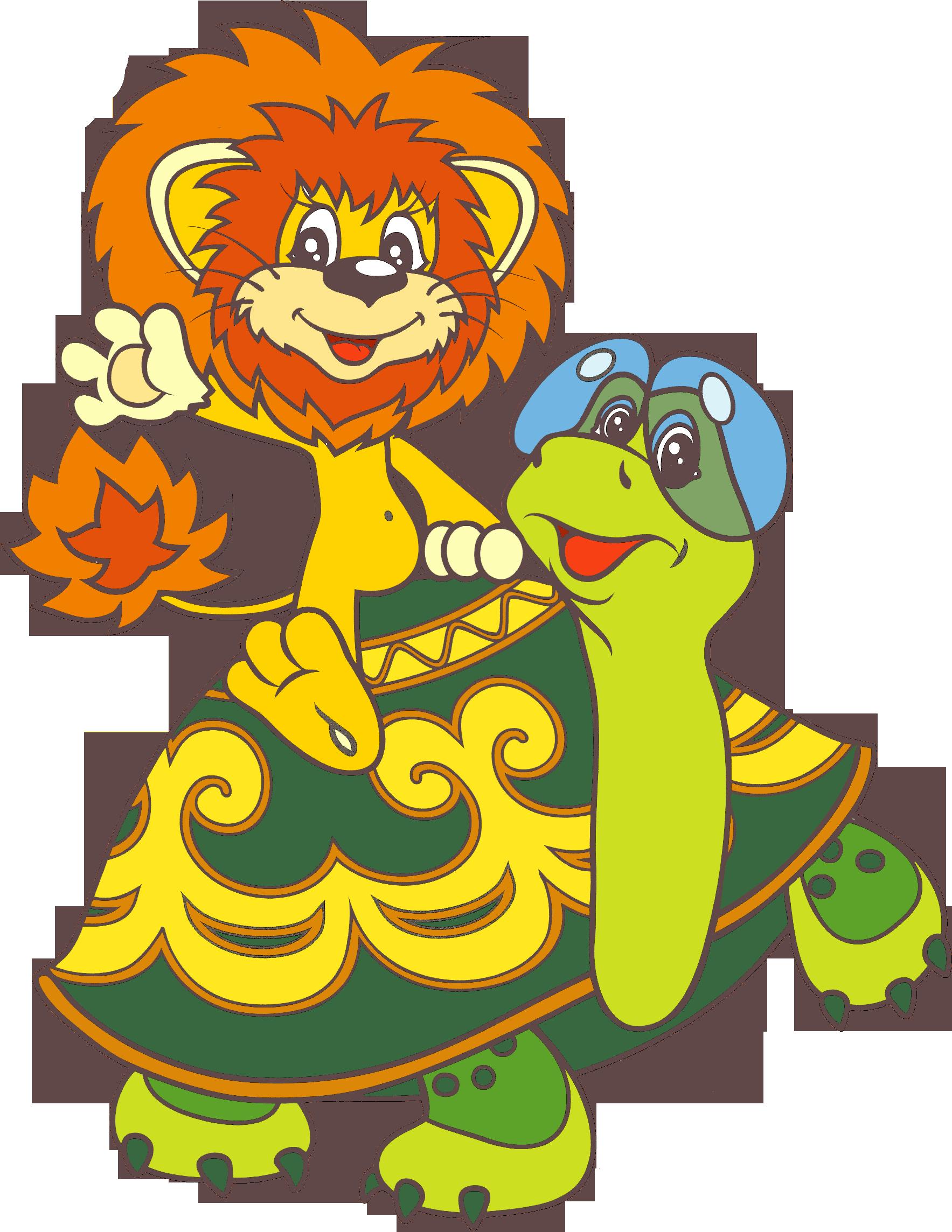 Львёнок и Черепаха на крымскотатарском языке (-0001)