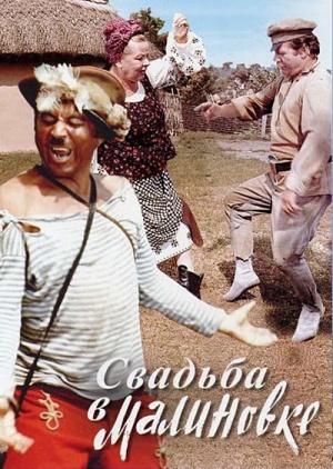 Свадьба в Малиновке на крымскотатарском языке (-0001)
